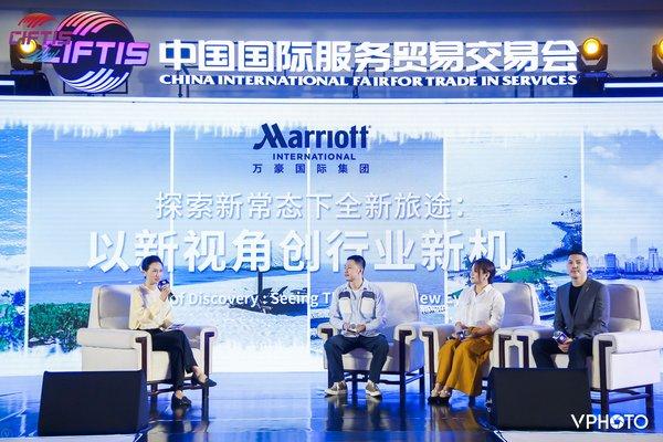 萬豪國際集團于中國國際服務貿易交易會亮相分享旅行趨勢及創新成果