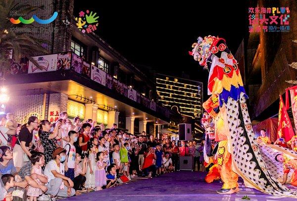 顺德欢乐海岸PLUS街头文化艺术节醒狮表演