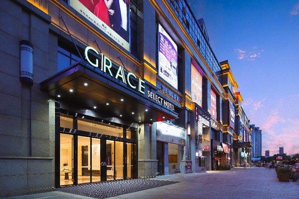 中南酒店第三季度新添三家格雷斯精选酒店,分别位于南昌的铜锣湾和八一广场,以及嘉兴南湖。