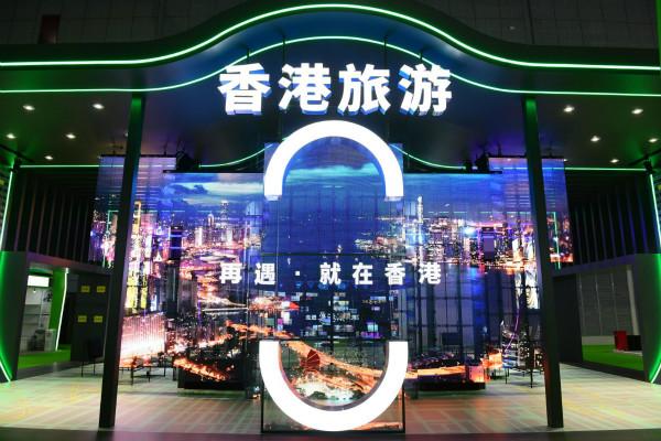 """1. 旅发局""""再遇·就在香港""""主题展馆亮相进博会_meitu_1.jpg"""