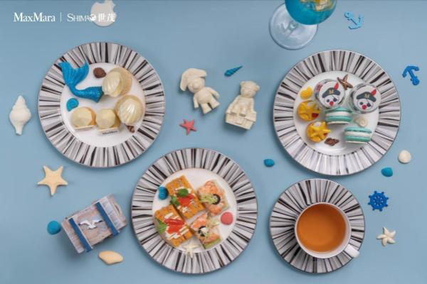 新闻图片:Max Mara x 世茂酒店联名下午茶灵感汲取自Max Mara 2020秋冬系列海洋主题_meitu_2.jpg