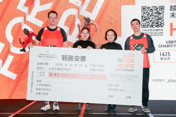 '越向未来'垂直慈善跑_支票捐款 Climb For Hope Cheque Donation_meitu_1.jpg