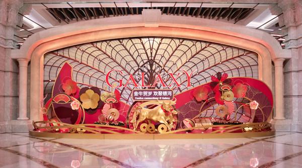 「澳門銀河」豪华综合度假城钻石大堂 - 金牛主题布置