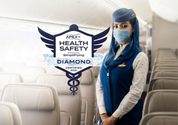 沙特阿拉伯航空公司机上健康安全措施获得钻石奖_meitu_1.jpg