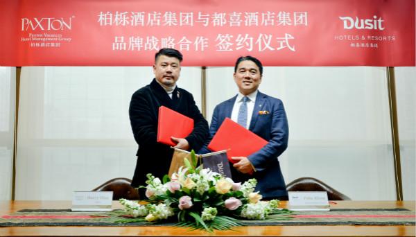 Signing ceremony 1_meitu_1.jpg