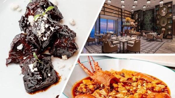 杭州康莱德酒店里安餐厅招牌菜:江南文火小牛肉\龙虾麻婆豆腐