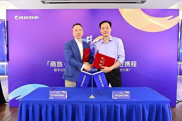 携程商旅董事长方继勤与浪潮集团副总裁Eric Kong Lee正式签署战略合作