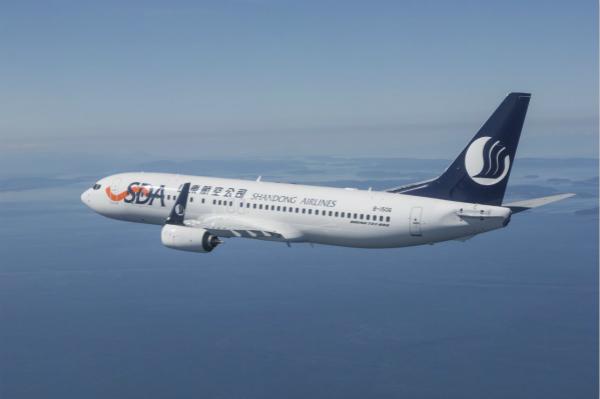 山东航空实施Sabre票价管理解决方案, 以最大程度地增加收入机会并加快复苏-配图-20210520_meitu_1.jpg