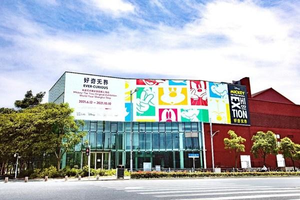 """""""好奇无界:米奇艺术展""""上海站将于6月12日亮相上海余德耀美术馆"""