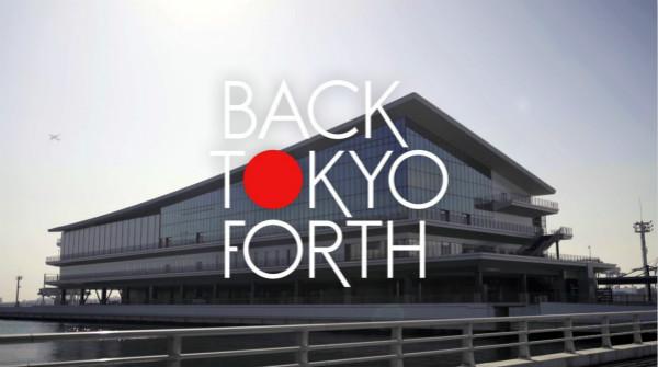 """以新媒体艺术表达东京的""""过去""""和""""未来"""" 展览将于7月7日在东京国际邮轮码头开幕-20200706_meitu_1.jpg"""