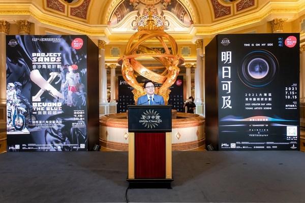 """金沙中国有限公司总裁王英伟博士于周四在澳门威尼斯人举办的""""金沙陶瓷计划:无限超越""""国际当代陶瓷艺术展的开幕仪式上致词。""""金沙陶瓷计划:无限超越""""国际当代陶瓷艺术展是""""艺文荟澳:澳门国际艺术双年展2021""""特展之一,并于7月15至10月31日期间,每天上午10时至晚上10时免费对外开放。"""