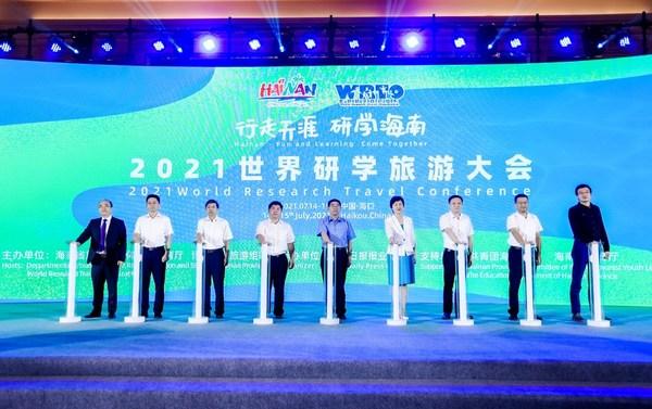 2021年海南夏天亲子游·青春季联合推广活动启动
