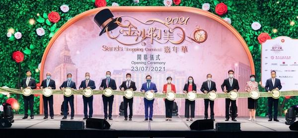 """一众主礼嘉宾于周五出席在澳门威尼斯人金光会展举行的""""2021金沙物美嘉年华""""开幕仪式。"""