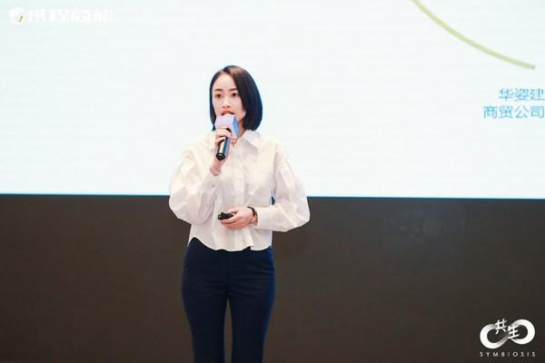 重庆华宇集团有限公司人力行政中心行政总监肖洁女士