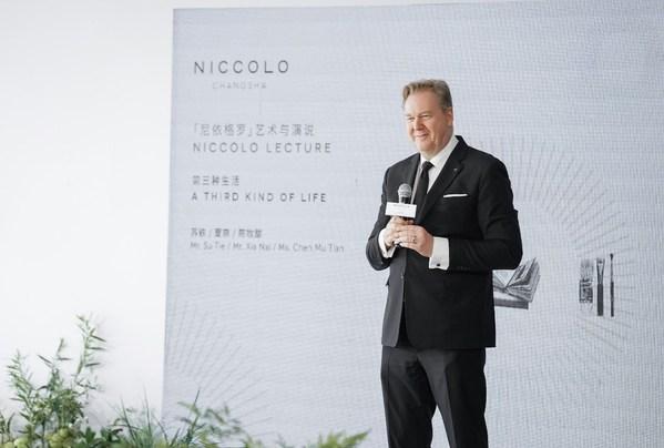 长沙尼依格罗酒店总经理柯跃健先生致欢迎辞