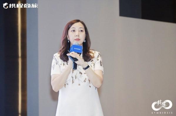 携程商旅华南区域分公司总经理白丽萍