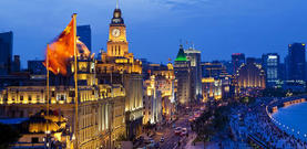 上海和平饭店