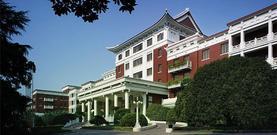杭州香格里拉饭店