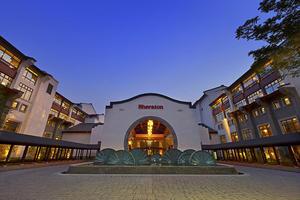 杭州西溪喜来登度假酒店