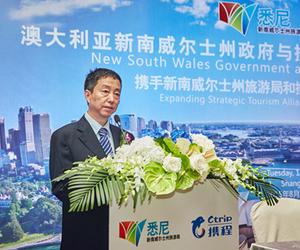 新南威尔士州与携程旅行网精诚合作,谱写中国MICE新乐章