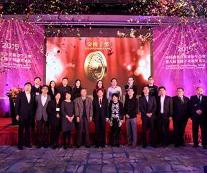 2014-2015中国商务会奖旅游【金椅子奖】榜单新鲜出炉