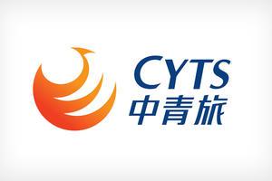 中青旅(上海)國際會議展覽有限公司