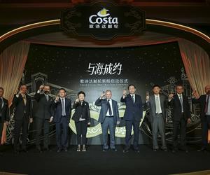 为中国消费者量身打造的歌诗达 · 威尼斯号举行盛大启动仪式