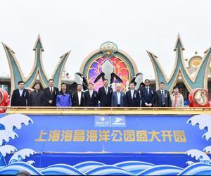 世界级旅游新地标闪耀申城 上海海昌海洋公园正式开园