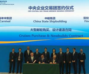 嘉年华集团在中国成立邮轮合资公司