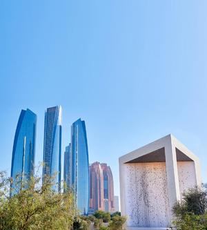 阿布扎比全新文化地标-阿联酋国父纪念馆现已开放