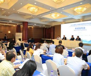 2018国际山地旅游联盟北京论坛将于7月9日举行 探讨山地旅游发展合作与平台构建