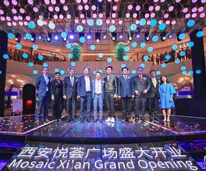 西安悦荟广场盛大开业,打造古都潮玩娱乐新地标