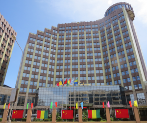 绿地酒店集团首家海外品牌输出管理项目——几内亚铂瑞卡鲁姆酒店开业