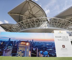 静安昆仑大酒店成为上海劳力士大师赛官方合作酒店