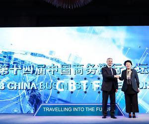 国旅运通2018中国商旅晴雨表显示二三线城市成为商旅市场增长关键