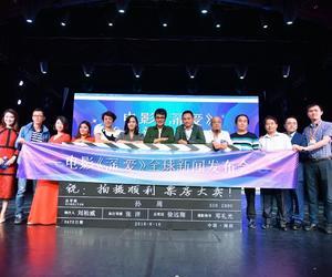 """中国首次""""国际邮轮""""电影发布会亮相歌诗达邮轮"""