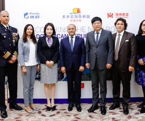多米尼加共和国举办首次中国路演