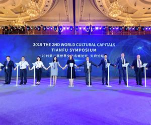 2019第六屆成都國際酒店用品及餐飲博覽會8月28日開幕