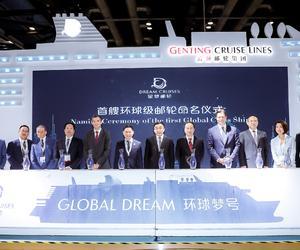 """云顶邮轮集团揭晓星梦邮轮首艘20万吨""""环球级""""邮轮名字"""