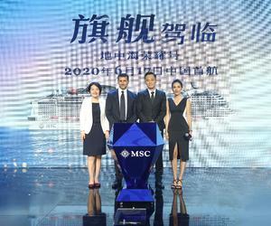 欧洲旗舰地中海荣耀号将于2020年6月驾临中国