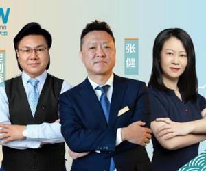 IT&CM CHINA雙展盛會在即,行業大咖專訪來襲!