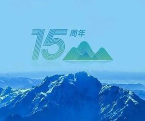 """""""践行'两山论'15周年成果系列活动之中国生态旅游巡礼展""""近日正式启动"""