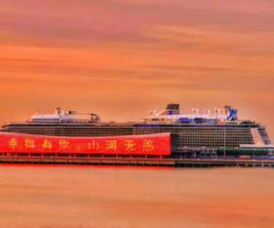 """疫情之后第一艘国际游轮""""海洋量子号""""回归中国母港"""