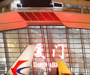 東方航空廈門分公司揭牌成立