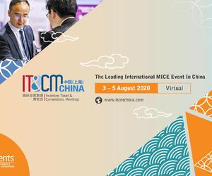 首屆IT&CM China暨CTW China創新線上展會  科技含量十足會獎商旅精英匯聚一堂