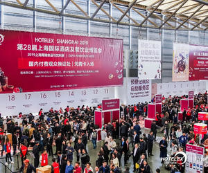 """""""味""""來已來,移師大虹橋,聚焦Hotelex2021上海"""