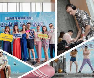 上海環球港凱悅酒店聯合IMBA電競文化體驗中心打造3款電競套餐