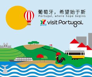 2020年葡萄牙旅游局在线路演10月12日起正式上线