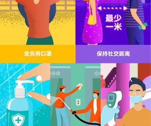 香港旅游发展局发布统一卫生防疫指引 向旅客传递安心访港信息