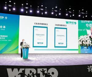 世界研学旅游组织发布乐山宣言,促进全球研学旅游发展